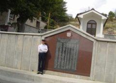 Stradanja Hrvata na Lugu 1943. godine